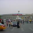 北京オリンピックで使用する施設(2)