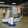 展示センター(1)