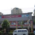 市内のスーパーマーケット(2)