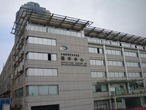 展示センター(3)