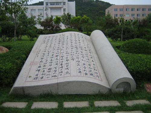 東北財経大学(2)