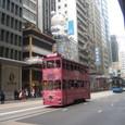香港 中環4
