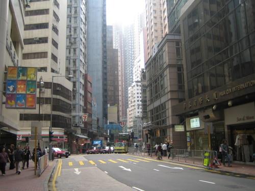 香港 中環
