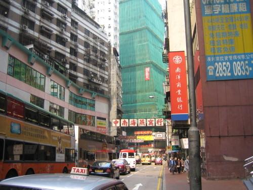香港 中環2