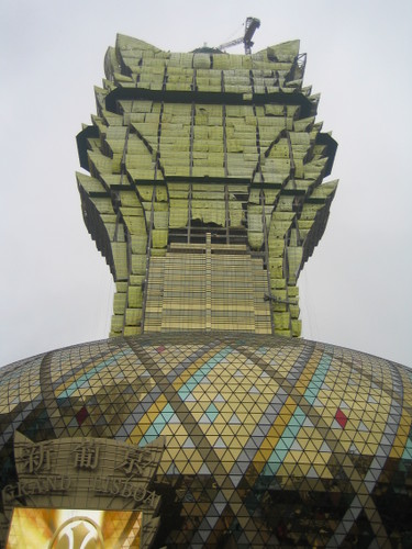 マカオ 巨大な葉っぱのビル