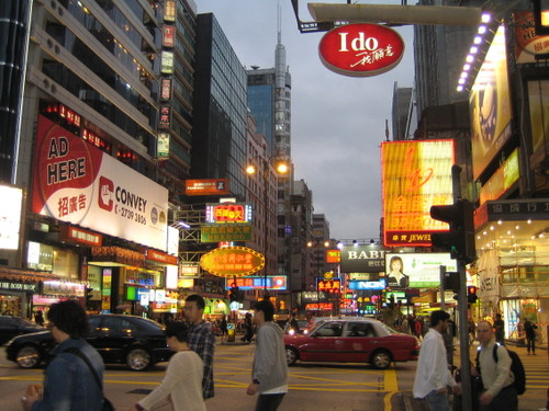 香港 九龍の夜